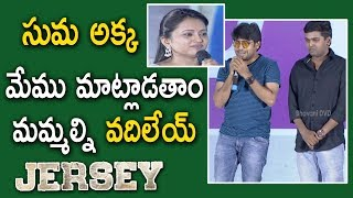 Comedian Naveen Hilarious Speech At Jersey Success Meet || Nani || Shraddha Srinath