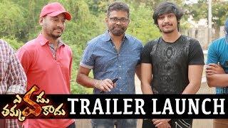 Yevadu Thakkuva Kaadu Trailer Launch Sukumar Byte    Vikram Lagadapati    Priyanka Jain