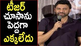 Hero Sumanth Speech At 28 ° C Movie Teaser Launch || Naveen Chandra