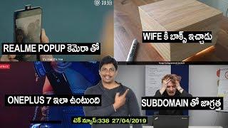Technews in telugu 338 : oneplus 7 video,realme popup camera,pie update,sleep box,whatsapp,amazon