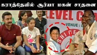 Suriya son Dev National level champion
