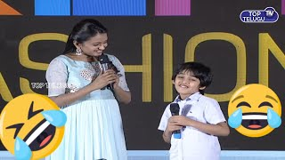 Anchor Suma Comedy with Kid Ronit | Jersey Success Meet | Nani | Shraddha Srinath | Top Telugu TV