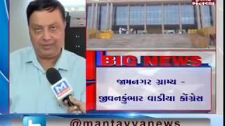 ગુજરાતની પાંચ વિધાનસભા ચૂંટણીનો ચકરાવો | Mantavya News