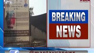 Anand: Violation of Poll Code in Amreth  | Mantavya News