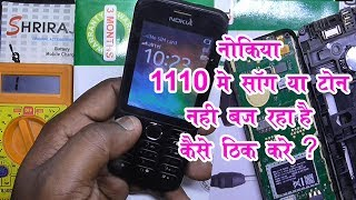 Nokia rm -1110  Ringers not working Or Nokia 215 Ringers not working solution