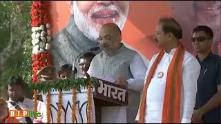 जौनपुर में भाजपा सरकार ने 1 लाख 25 हजार माताओं को गैस सिलेंडर वितरित किया गया: श्री अमित शाह