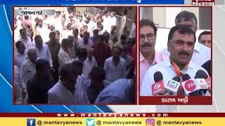Jamnagar: Congress observers carried out Sense process for upcoming Lok Sabha Polls