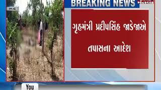 Ahmedabad: Gujarat Home Minister Pradeepsinh Jadeja orders probe in Journalist Chirag Patel's Death