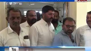 Gir Somnath: Koli Samaj submitted memorandum to collector in the support of Bhagwan Barad