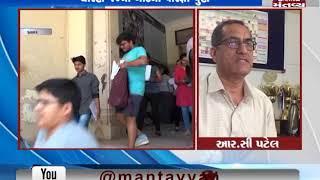 Ahmedabad: 10th Board Exam ends today   Mantavya News