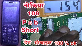 Nokia 108 Pcb Short Dead Solution - Rm 944 Dead solution - Bord Short Solution 100% ok - New