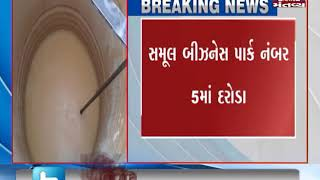 Ahmedabad: Police caught duplicate ghee in godown in raid at Chamanpura