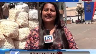 Ahmedabad: Crowd Of Buyers In The Market On Holi | Mantavya News