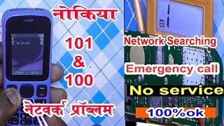 Nokia 101 network Solution || Nokiya 100 network problems || emergency call || no service - New