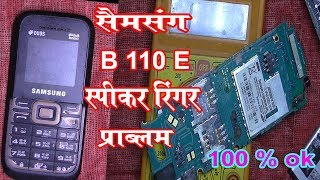 Samsung B110E Speaker Problem || B110E Ringer Speaker Solution || B110E Ear Speaker Jumper