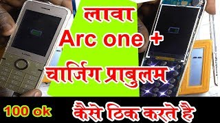 Lava arc one plus charging problem || Arc+ charging solution || no charge salution || 100% ok