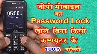 How To Unlock Jio F90M - F61F - F81e - 2403 hard reset | Master reset code for all LYF Jio mobile