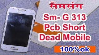 Samsung G313 Pcb Short dead Solition || G313 HU/DD Dead Solition || SM G313 Dead Problem 100 % Ok