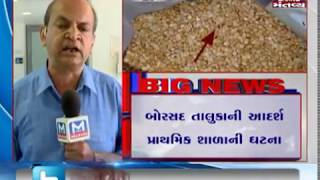 Anand: Borsad Mid-day meal in-charge suspended after Mites found from the Food