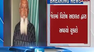 Godhra train burning case: Court sentences convict Yakub Pataliya to life imprisonment