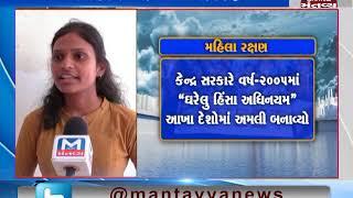 MARU MANTAVYA (20/03/2019)   Mantavya News