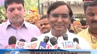 Holi Celebration in Gandhinagar | Mantavya News