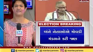 BJP veterans Lal Krishna Advani and Murli Manohar may not contest Lok Sabha Polls