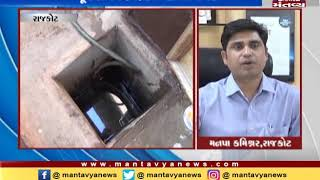 Rajkot: RMC to impose fine for wastage of water | Mantavya News