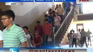 ગુજરાત : ગુજકેટ ની પરીક્ષામાં વિધાર્થીયોએ આઇડી કાર્ડ સાથે રાખવું પડશે
