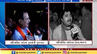 Gujarat:BJP workers erupt in joy after BJP chief Amit Shah got ticket to contest from Gandhinagar