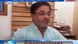 Rajkot:Lalit Vasoya demands Porbandar LS Poll ticket from Congress for Kadva Patidar Candidate