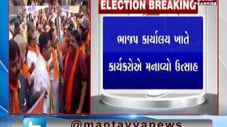 Rajkot:BJP workers erupt in joy after BJP chief Amit Shah got ticket to contest from Gandhinagar