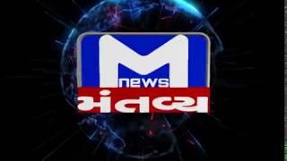 BJP veterans to contest 2019 Lok Sabha Elections | Mantavya News