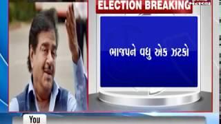 BJP MP Shatrughan Sinha may join Congress soon   Mantavya News