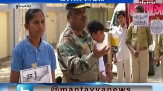 Surendranagar: NCC take out rally on World Water Day | Mantavya News