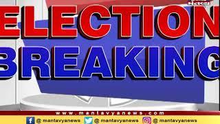 Talala By-Election: Ticket demanded for Bhanubhai Vaghasiya | Mantavya News