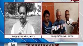 Surendranagar MP, Devji Fatepara disappoints after ticket is not given to him for LS Polls