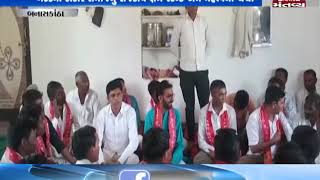 Banaskantha: Kshatriya Thakor Sena's meeting organized in Bhoyan Village