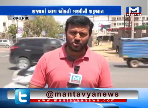 Ahmedabad: Temperature started rising | Mantavya News