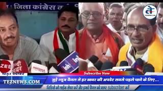 खंडवा नर्मदा जल भ्रष्टाचार में कौन शामिल भाजपा या कांग्रेस | BJP Vs Congress Narmada Jal Corruption