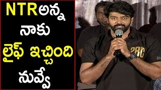 Hero Naveen Chandra Speech At 28 ° C Movie Teaser Launch || Naveen Chandra || Bhavani HD Movies
