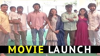 Nani, Sudheer Babu, Indraganti & Dil Raju Movie Opening Video || Nani 25th Movie ||Bhavani HD Movies