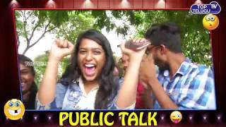 Funny Questions to Ask People in Telugu   #PublicTalk   Top Telugu TV