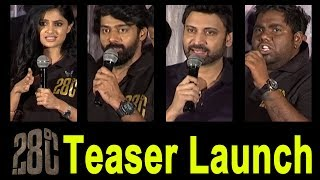 28 Degree Celsius Movie  Teaser Launch | Sumanth | Adivi Sesh | Viva Harsha | Top Telugu TV