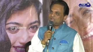 Geetha Chalo Movie Press Meet | JGanesh, Sadhu Kokila and Girish Shivanna | Top Telugu TV