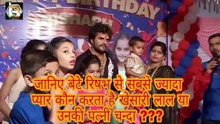 khesari Lal ने  बेटे Rishabh का birthday  धूमधाम से मनाया #27 जून 2018