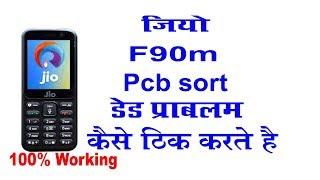 Jio F90M Pcb Sort dead Mobile - Jio Phone Full Bord Short Solution -  F90M Dead Mobile - 100% ok