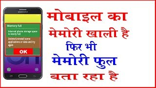There is nothing in the mobile phone but it's showing full memory - no photo audio video - New 2018
