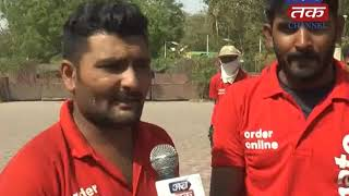 Zomato | Workers of Zomato strike to Zomato company at Rajkot | Abtak Media