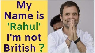 देखिए  स्पेशल प्रोग्राम    My Name is 'Rahul' I'm not British ?    #INDIAVOICE